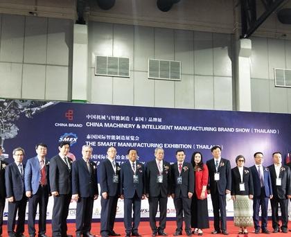 Thailand International Machinery and Intelligent Manufacturing Exhibition 2019
