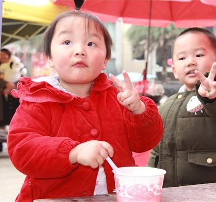 Jiahe County: Laba Festival