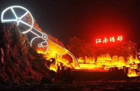 Jiahe Awarded with the Foundry Capital in South China for the First Time in 2012
