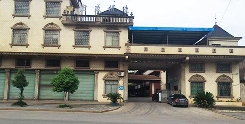 Jiahe Hongsheng Casting Co., Ltd.