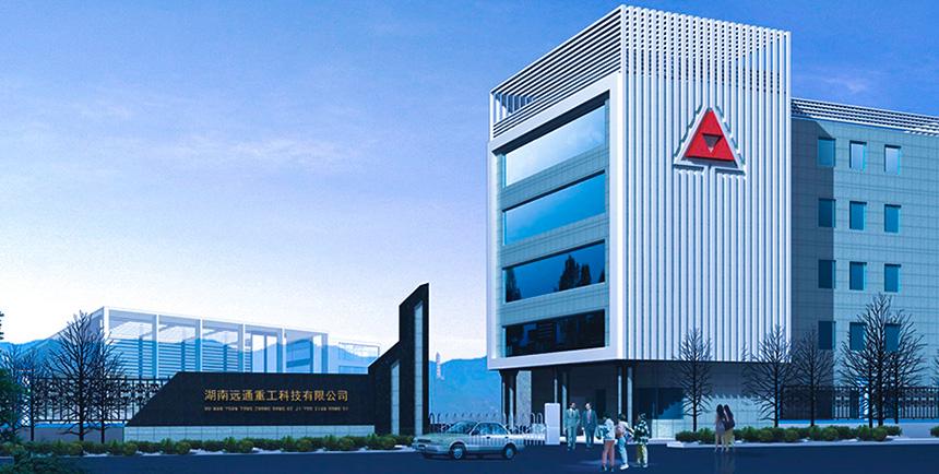 Hunan Yuantong Heavy Industry Technology Co., Ltd.