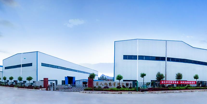 Hunan Giant Machine Tool Co., Ltd.