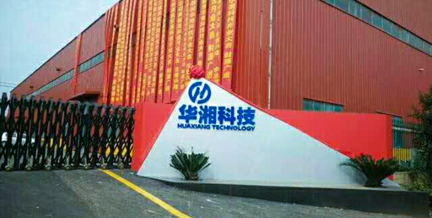 Hunan Huaxiang Intelligent Operation and Control Technology Co., Ltd.
