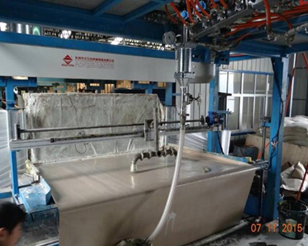 Polyurethane Spray Continuous Foaming Machine
