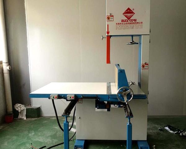 Small Vertical Foam Cutting Machine
