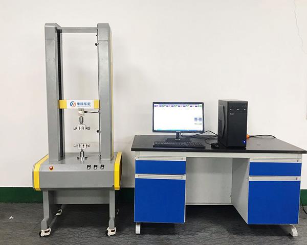 High Speed Rubber Film Tensile Testing Equipment