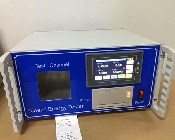 Kinetic Energy Toys Testing Equipment