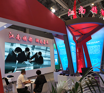 Jiahe County Participated in the 18th China International Foundry Expo