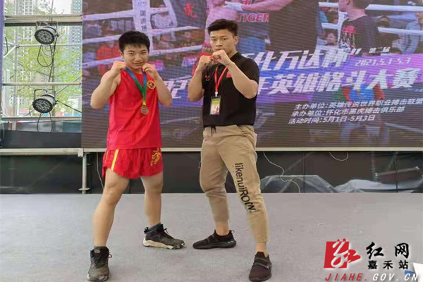 Great News that Jiahe Boy Won the Silver Medal in the Professional Free Boxing Competition